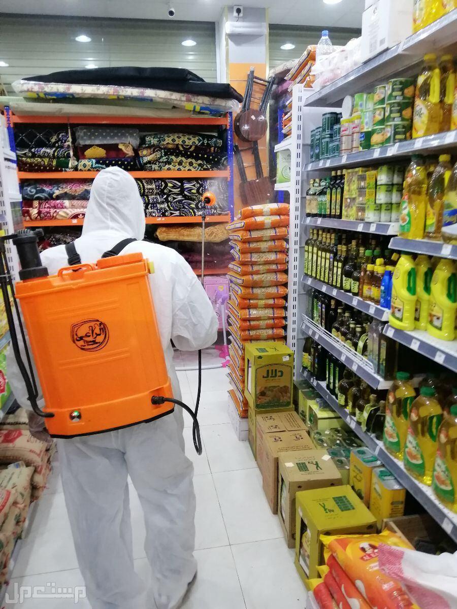 شركة تعقيم منازل ومحلات تجاريه وأسواق وشركات بخصم 30% تعقيم ضد الفيروسات