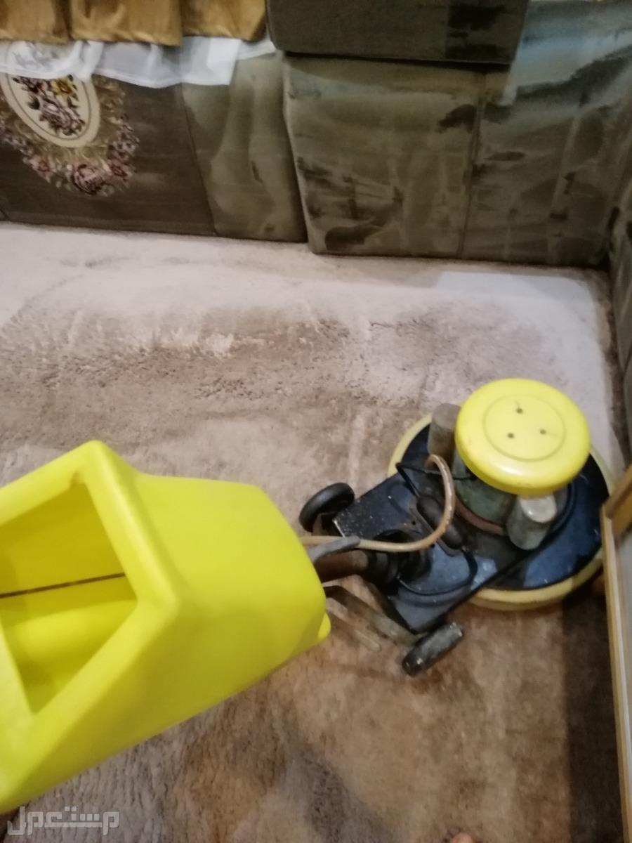 #شركة تنظيف منازل بجازان #شركة تنظيف مجالس وكنب وموكيت وسجاد بجازان
