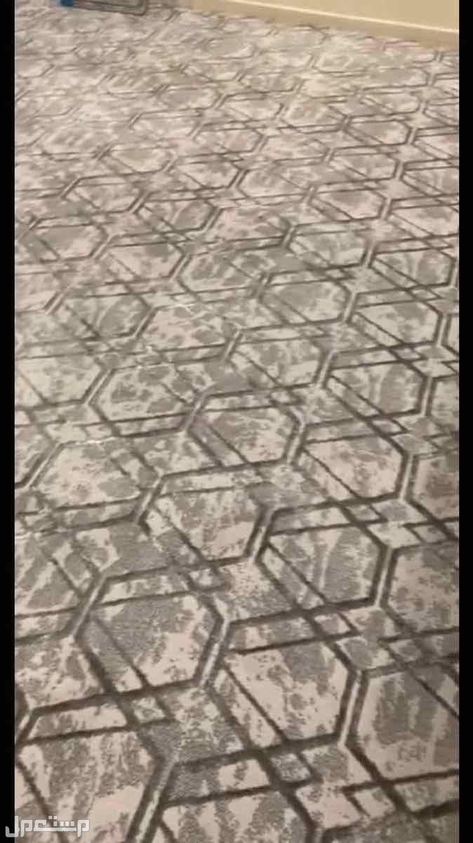 فرش مستخدم ونظيف للبيع