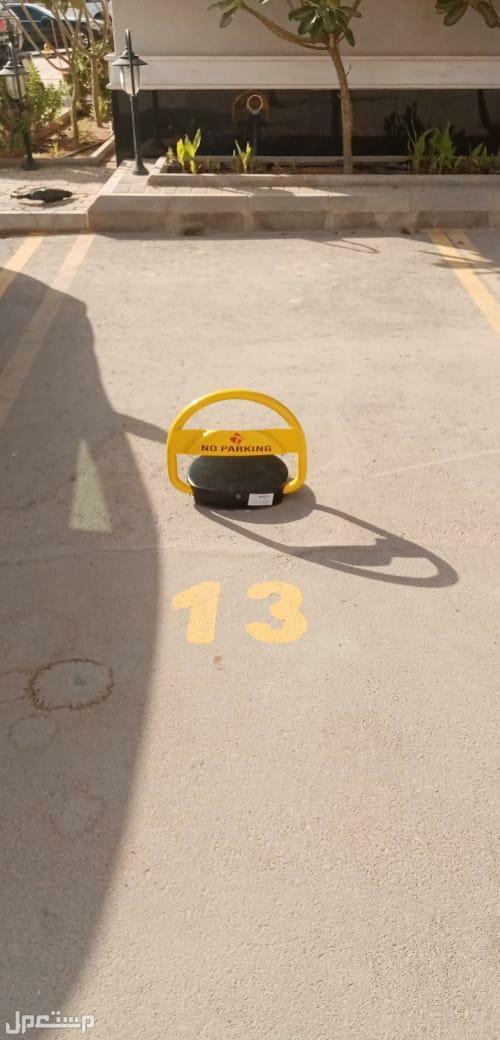 مصد و حاجز للسيارة من ZK TECO
