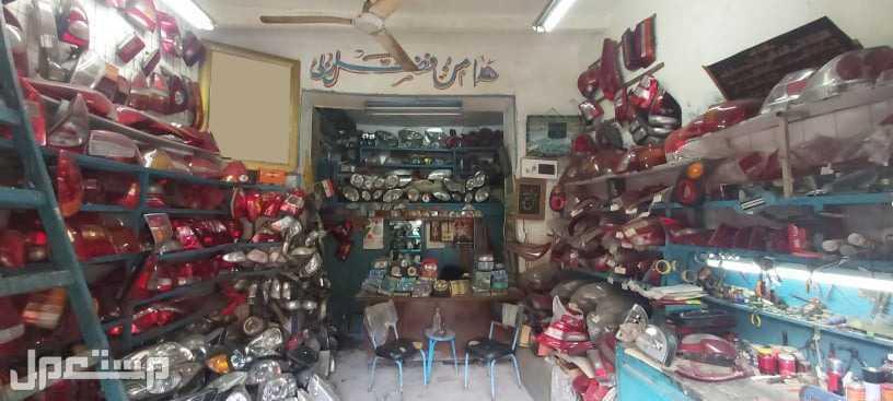 محل للبيع بوسط البلد القاهرة