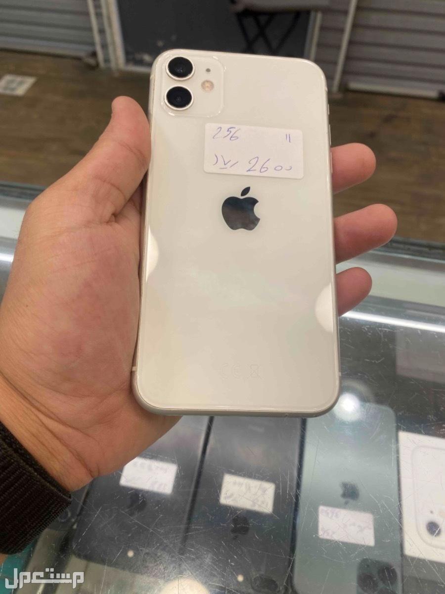 للبيع ايفون 11 ابيض 256 مستخدم