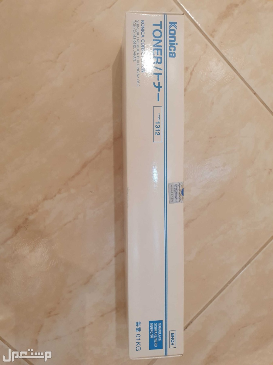حبر طابعه كونيكا Konica toner type 1312