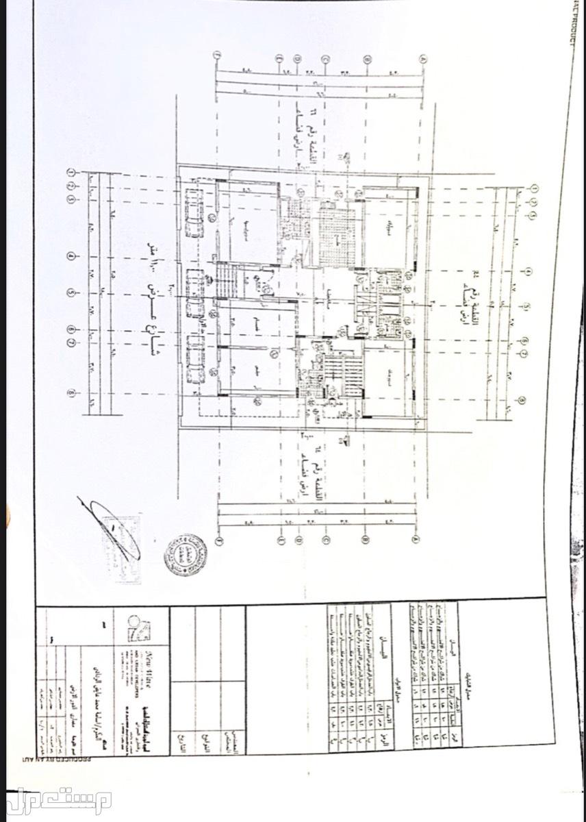 دور في الراشديه 2 بجوار مسجد الجعيد للبيع
