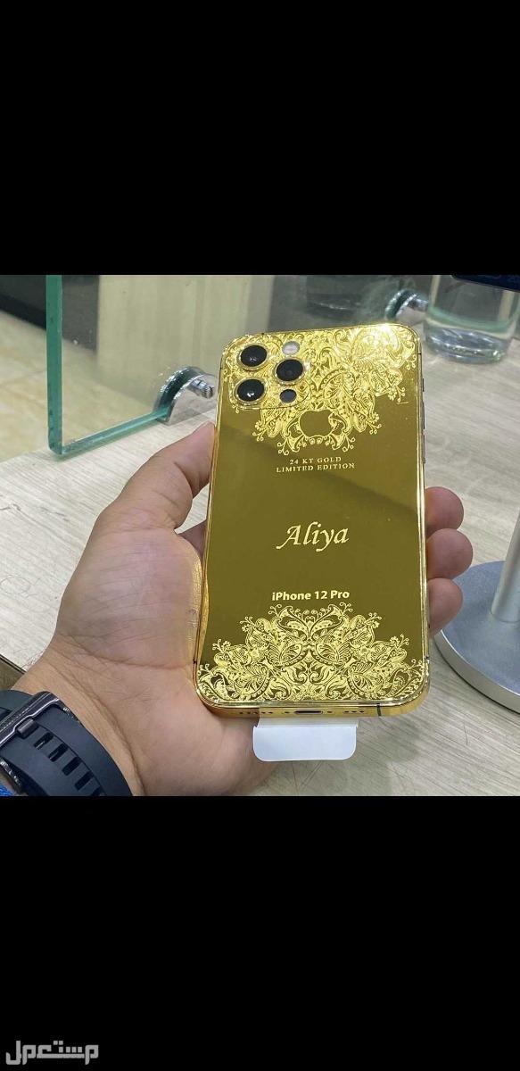 هاتف للبيع الهاتف ايفون جديد وليس مستعمل  ايفون ذهبي ايفون 12 http://api.wh