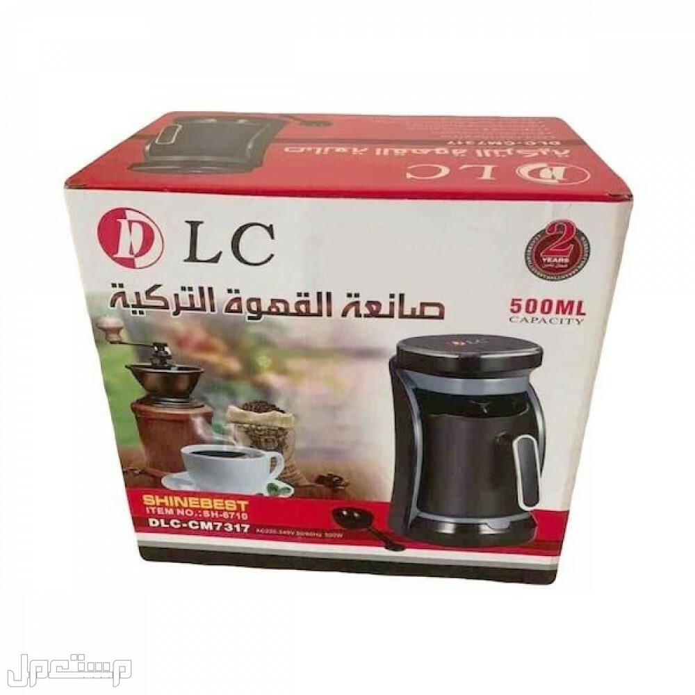 صانعة القهوة التركية