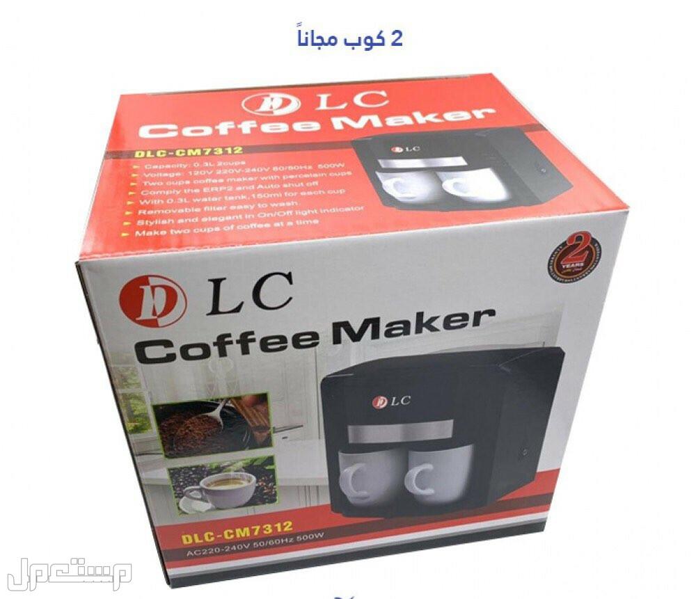 صانعة القهوة مع كوبين