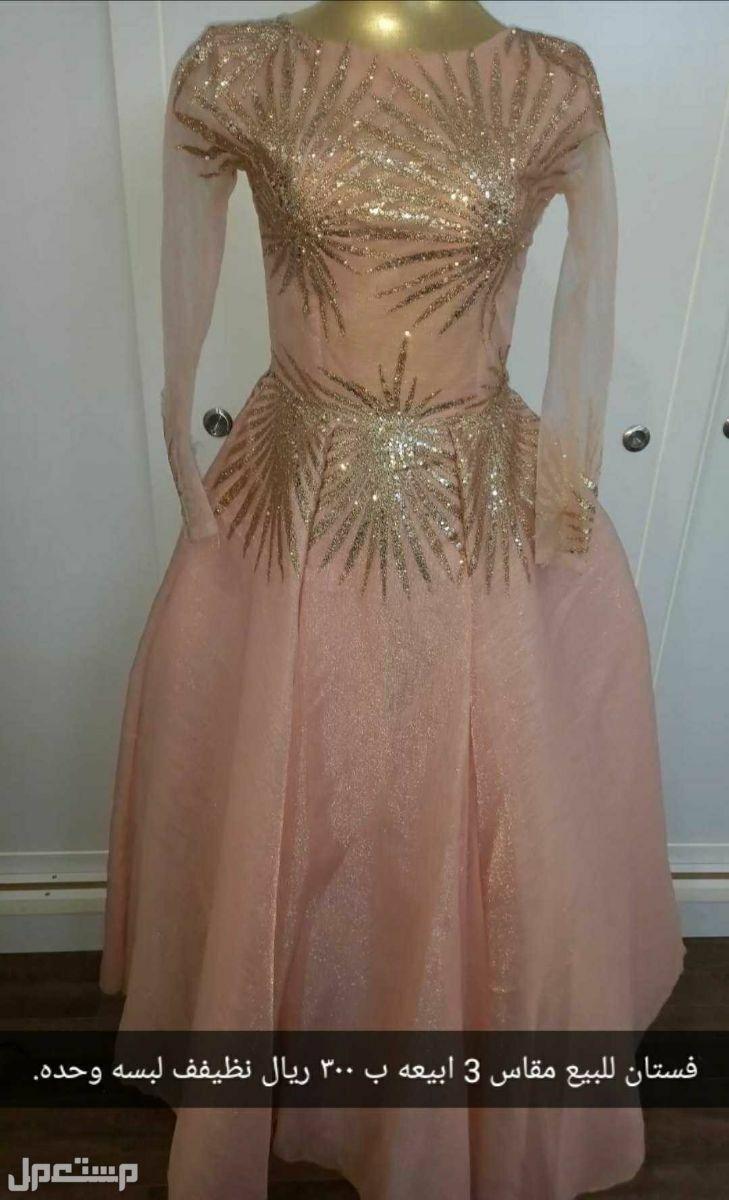 فستان نسائي للبيع ب 300