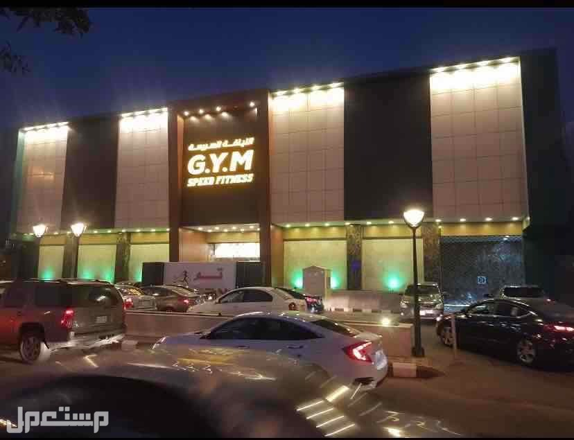 مبنى تجاري للبيع مكة المكرمة