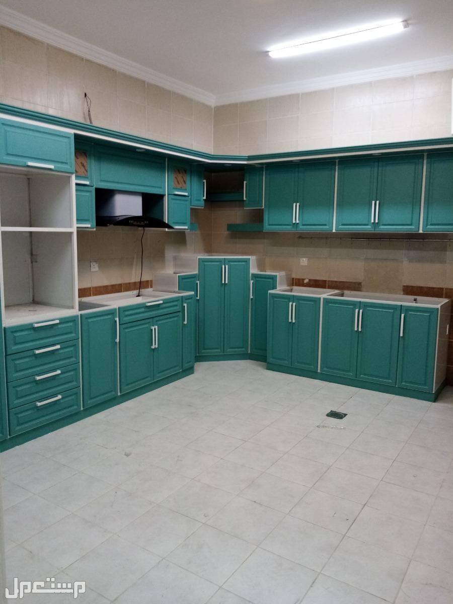 معرض ابوتركي مطابخ دوالب المنيوم معرض ابوتركي مطابخ دوالب المنيوم تواصل 0508550266