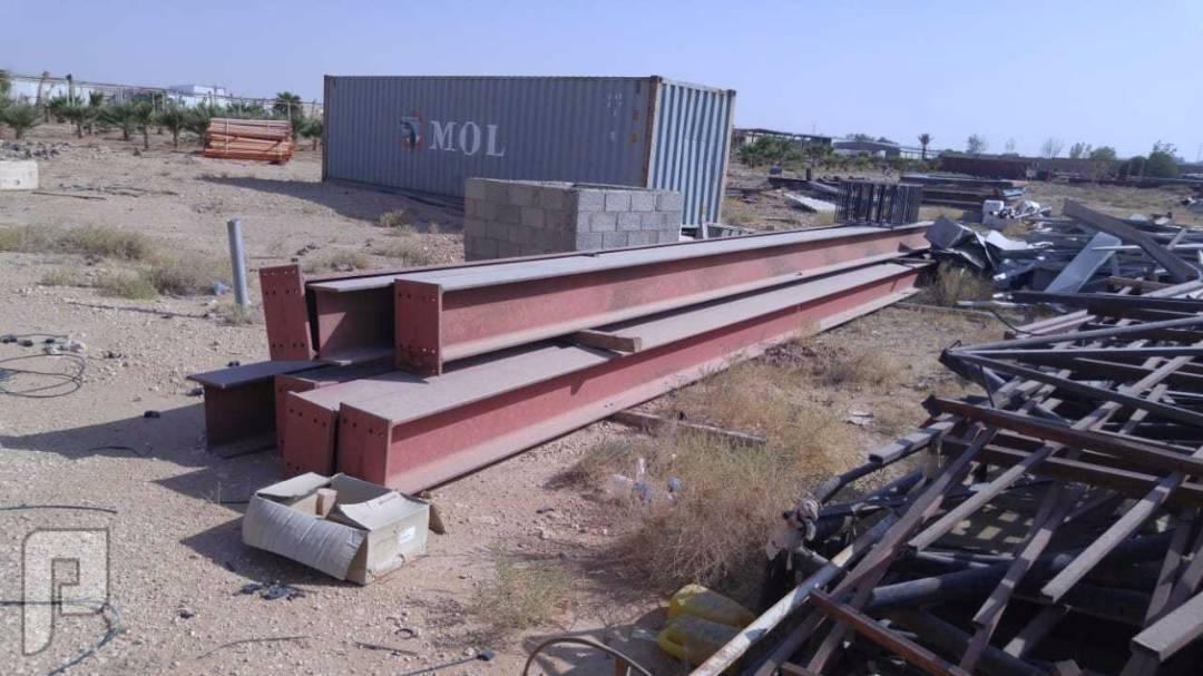 مطلوب مؤسسة تجارية للعمل باسمها في مجال تجارة السكراب وحديد التسليح
