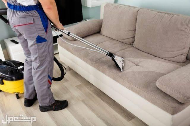 شركه تنظيف منازل وفلل تنظيف مكيفات تنظيف مجالس وكنب وسجاد مكافحه الحشرات