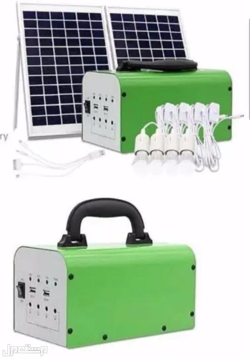 منظومة طاقة شمسية مع لبمات وشواحن