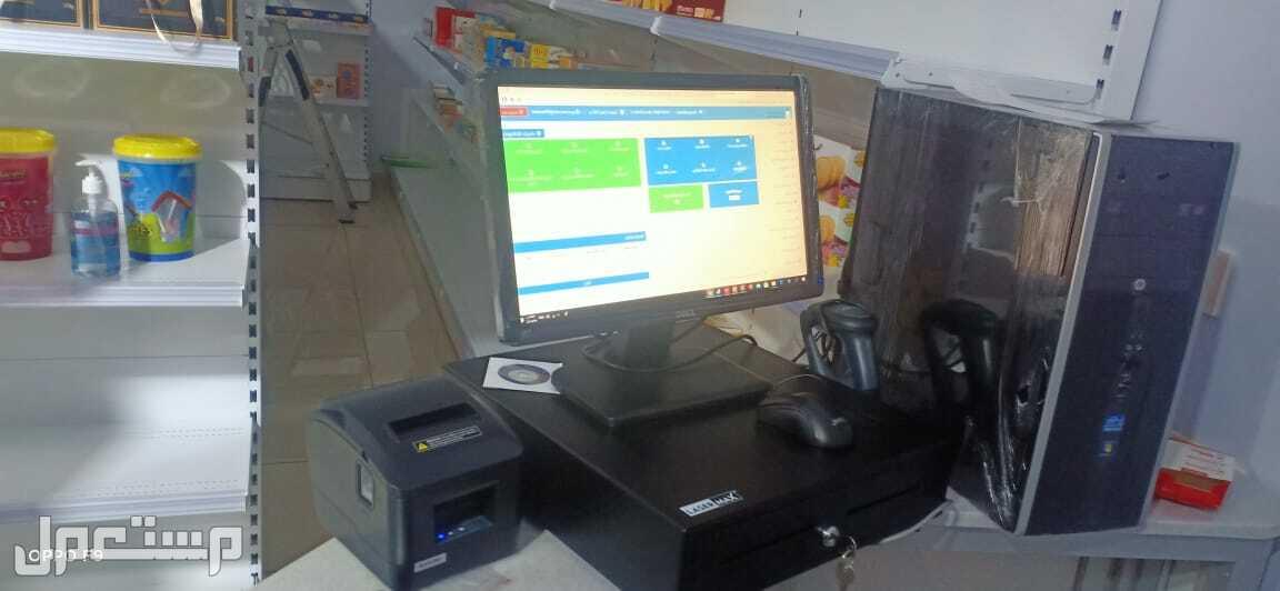 نظام كاشير كامل مع الأجهزة لجميع الأنشطة التجارية