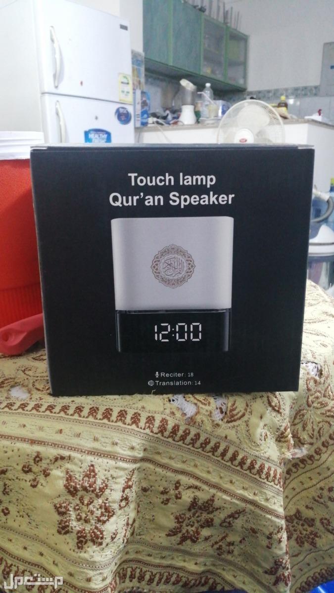 جهاز قاري القرآن الكريم