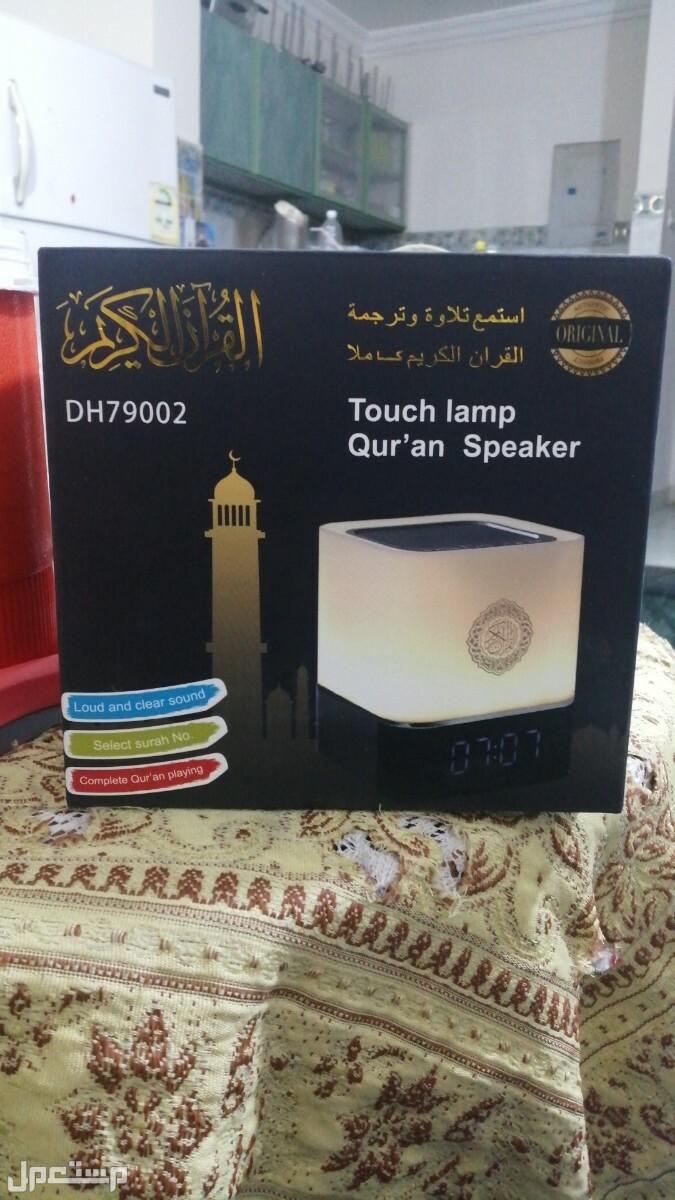 جهاز قاري القرآن الكريم تصميم الكعبه