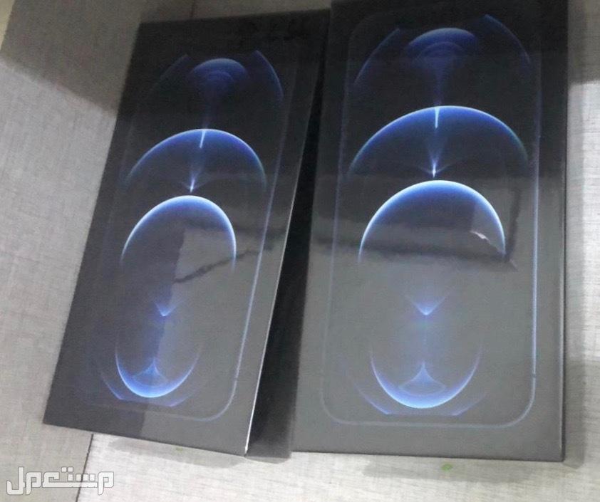 ايفون 12 برو ازرق جديد