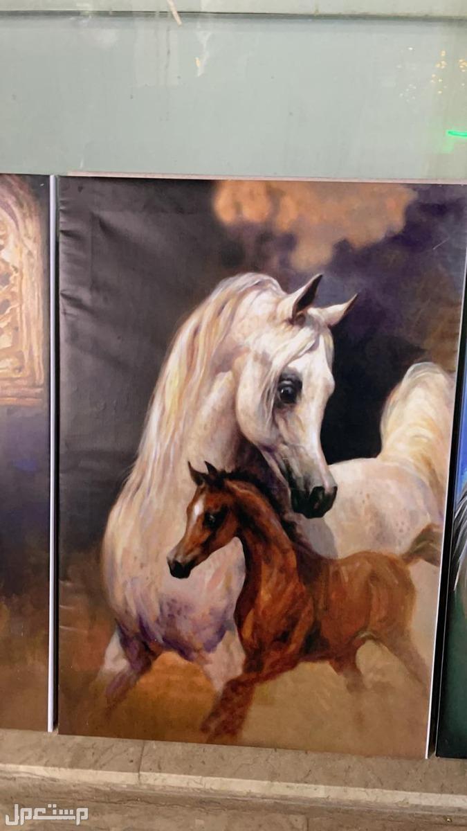 لوحات جدارية حديثة