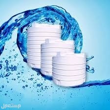 شركة تنظيف خزانات بالمدينة المنورة 0558253781 /0533002885