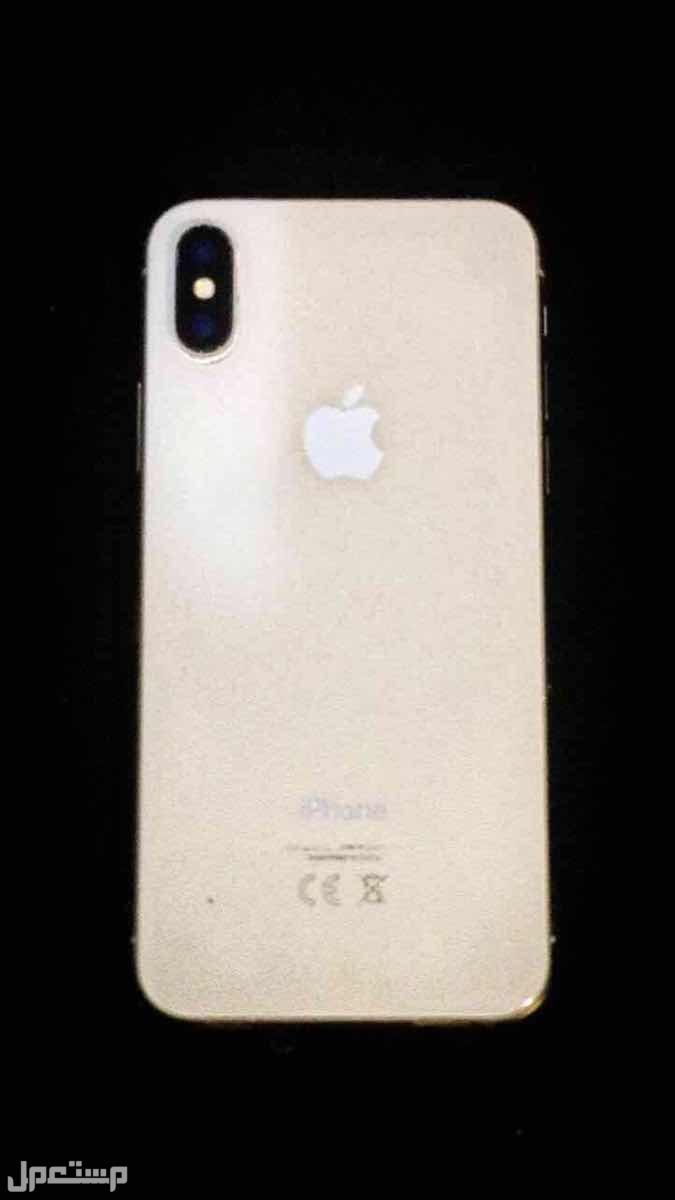 salwa block 5 .. Clean Used iPhone X 256Gb White