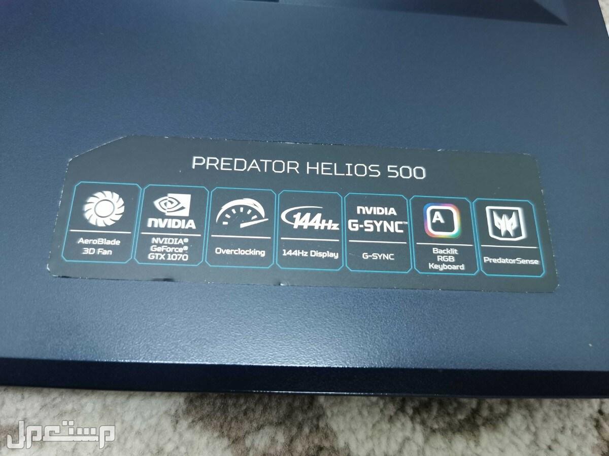 لاب توب Acer i7 جمينج 17.3 FHD كرت GTX 1070 مواصفات جبارة SSD-HDD
