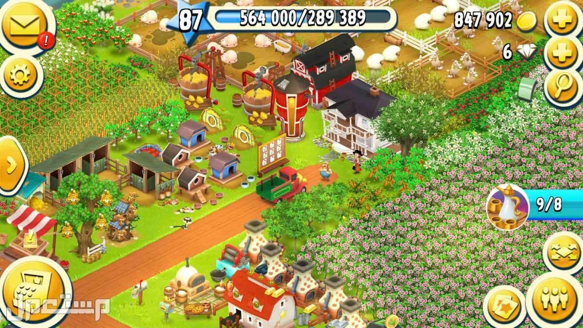 مزرعة لعبة هاي داي