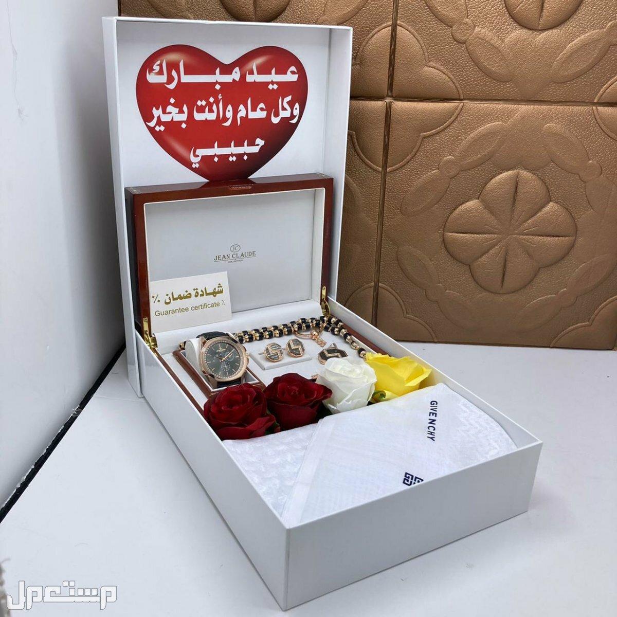 هدايا العيد مقدمه من جيفنشي
