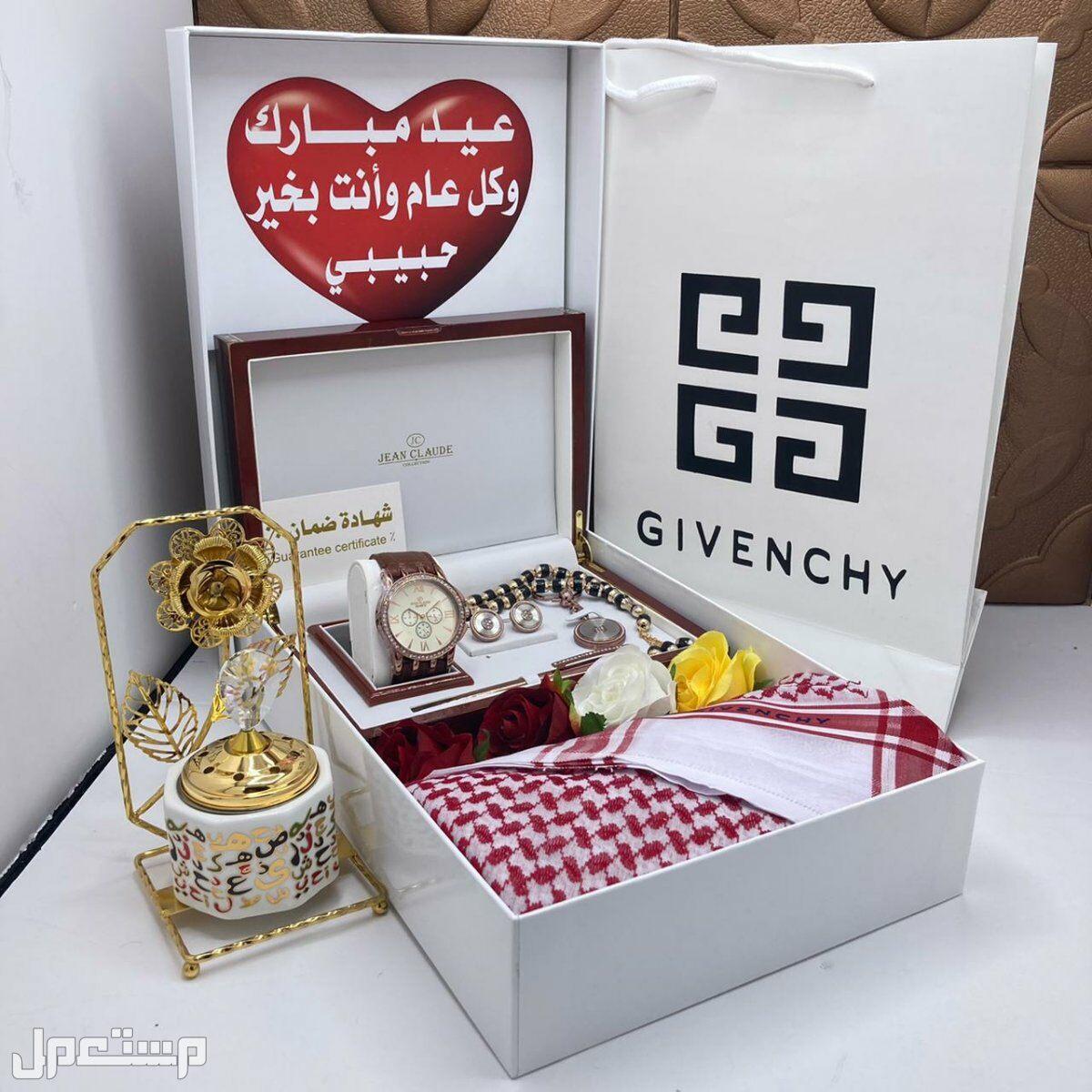 هدايا رجالي متكاملة # هدايا العيد والمناسبات