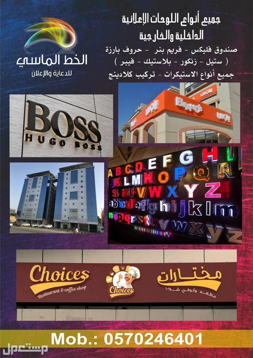 مطبوعات تجارية