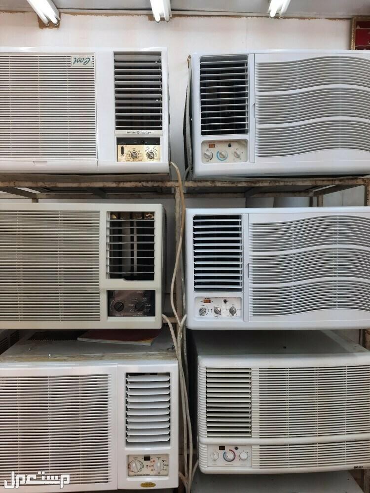 لبيع جميع انواع المكيفات الشباك حار بارد شبه الجديد استخدام فنادق 450 ريال يوجد جميع انواع المكيفات ابو سليم