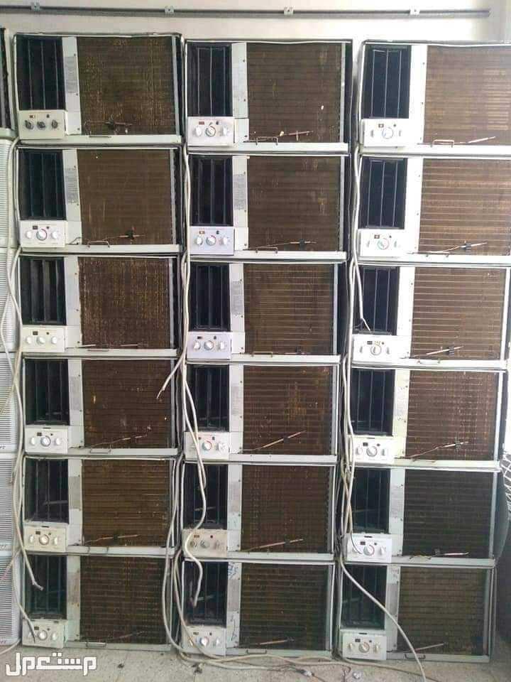 لبيع جميع انواع المكيفات الشباك حار بارد شبه الجديد استخدام فنادق 450 ريال تخفيضات ابوسليم