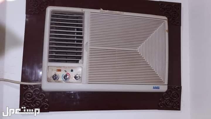 لبيع جميع انواع المكيفات الشباك حار بارد شبه الجديد استخدام فنادق 450 ريال مع ابو سليم التوصيل لحد باب البيت