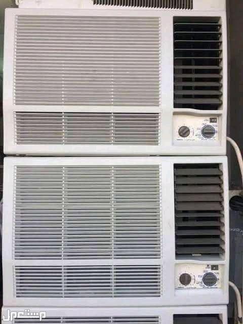 لبيع جميع انواع المكيفات الشباك حار بارد شبه الجديد استخدام فنادق 450 ريال ضمان شامل مع ابو سليم