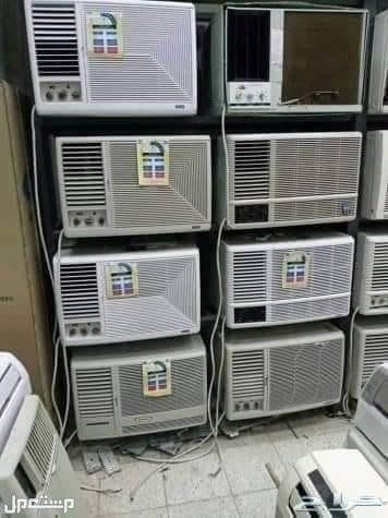 لبيع جميع انواع المكيفات الشباك حار بارد شبه الجديد استخدام فنادق 450 ريال على رقم الجوال