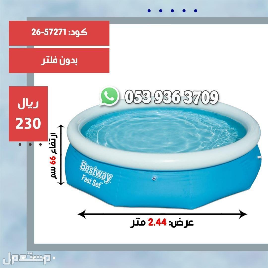حمام سباحه