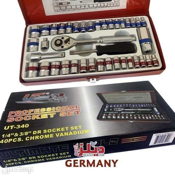 شنطة معدات المانى اصلى  40 قطعة محفور عليها Made in Germany