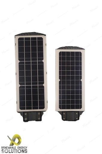 كشاف على الطاقة الشمسية بقوة 150واط