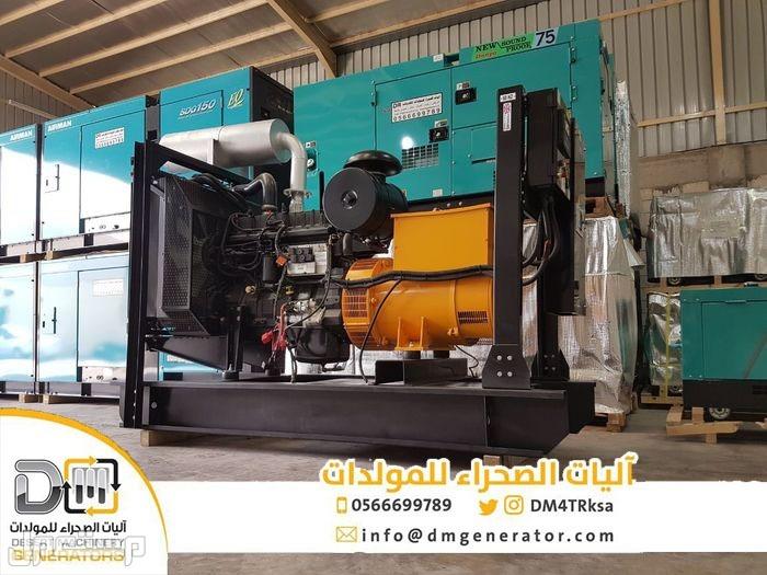 آليات الصحراء للمولدات الكهربائية (بيع - تأجير )
