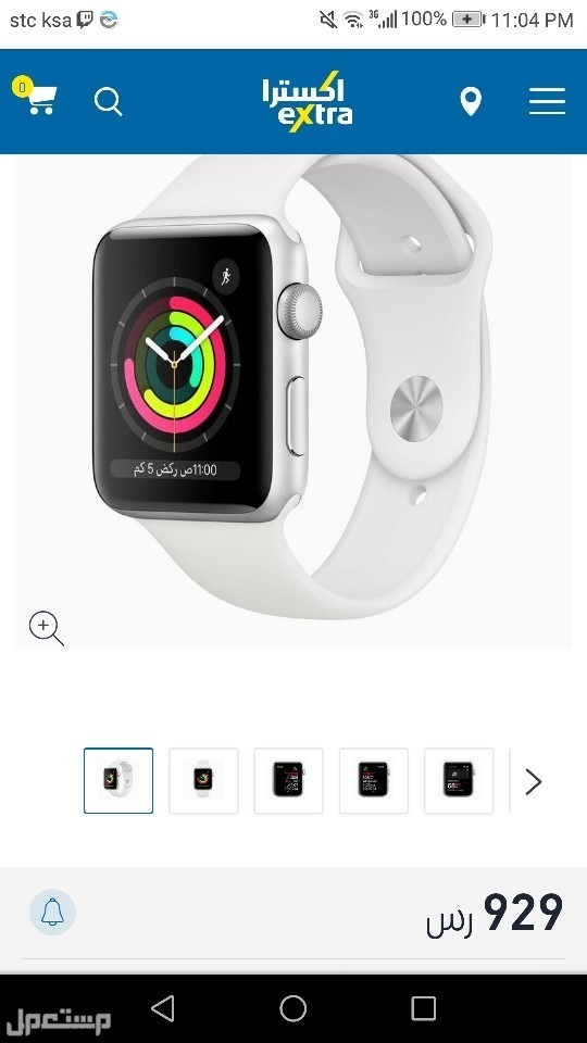 للبيع ساعة أبل الاصدار الثالث جديدة