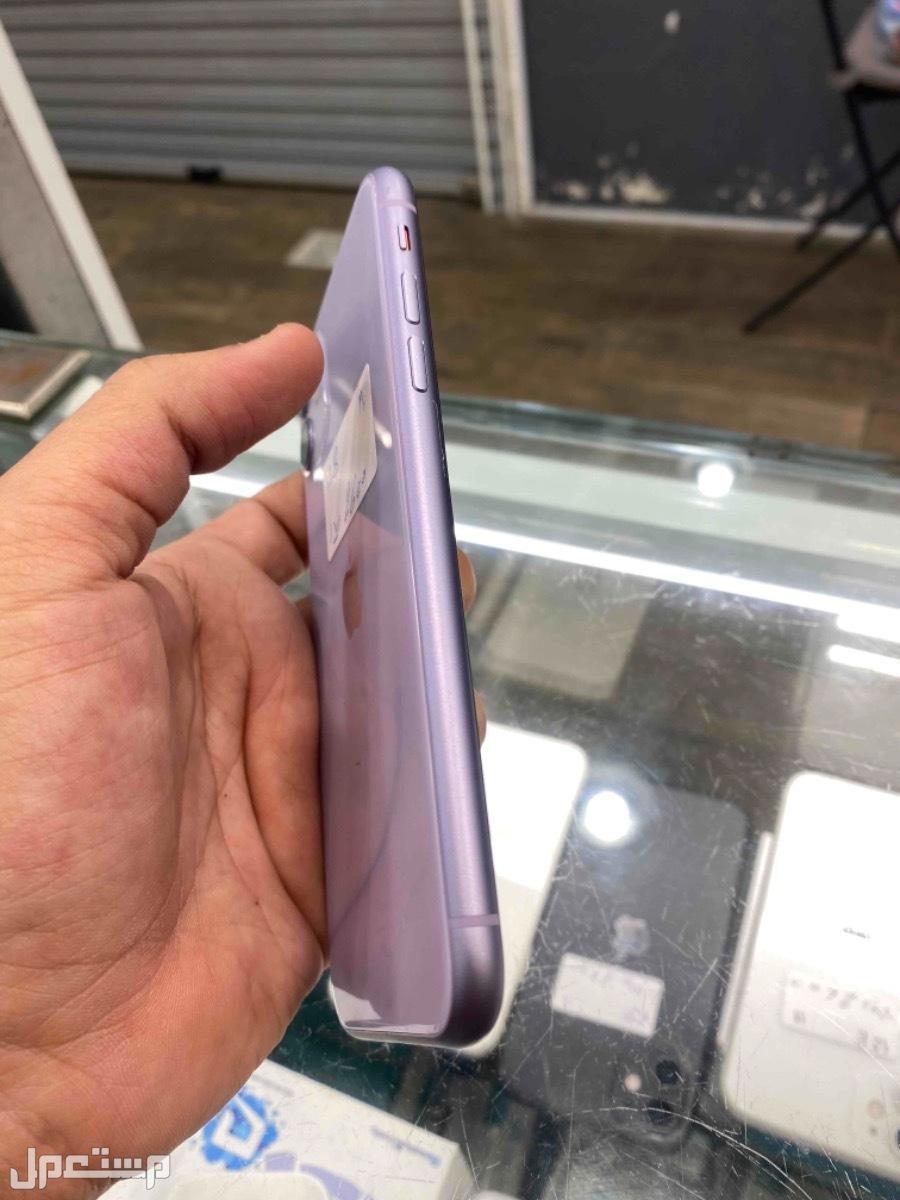 للبيع ايفون 11 موف بنفسجي 128 مستخدم