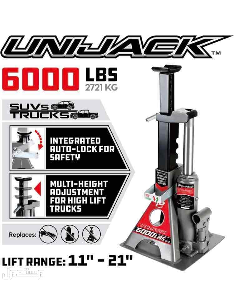 اثنين في واحد ( رافعه و مثبت ) UniJack للسيارات جديد