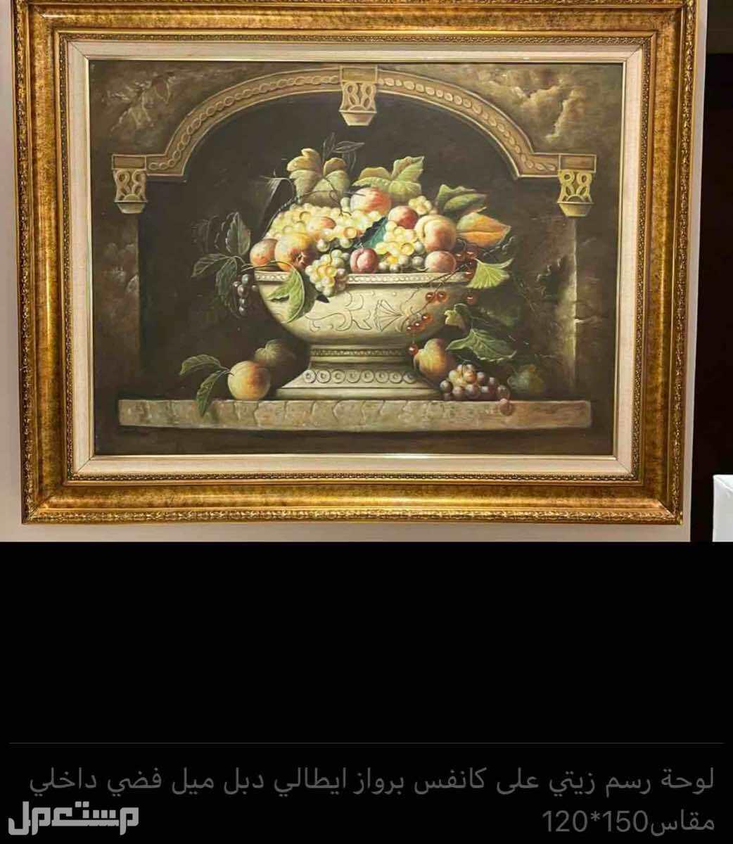 لوحات جدارية فنية رسم قرأنية