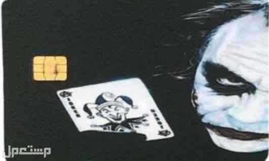ستيكرات بطاقة صراف