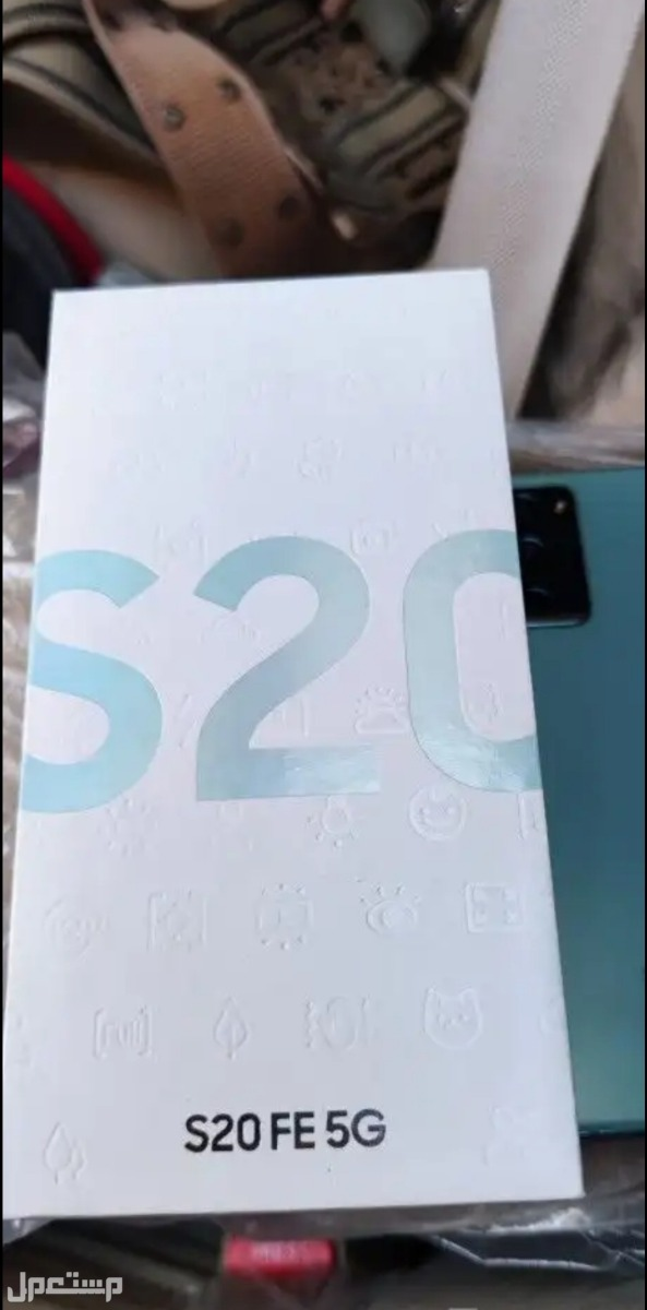جلكسي s20 اف اي