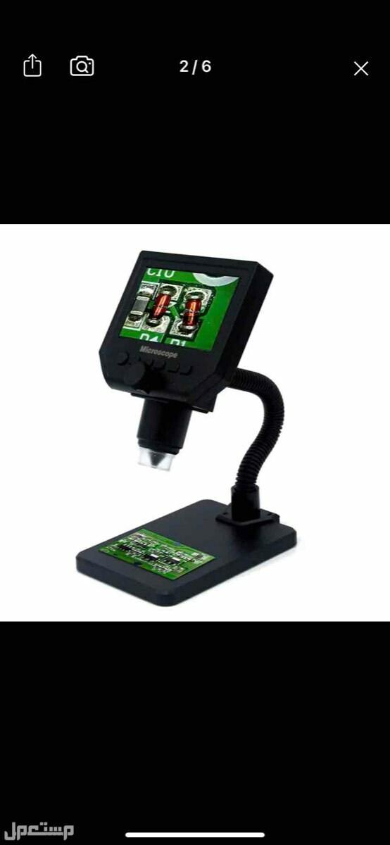 مجهر الكتروني بسعر ممتاز لصيانة الجوالات