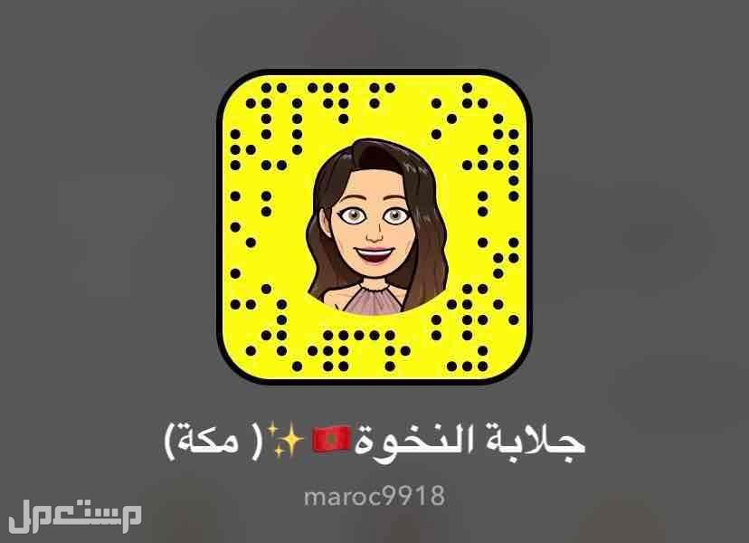 جلابيات مغربيه النخوه