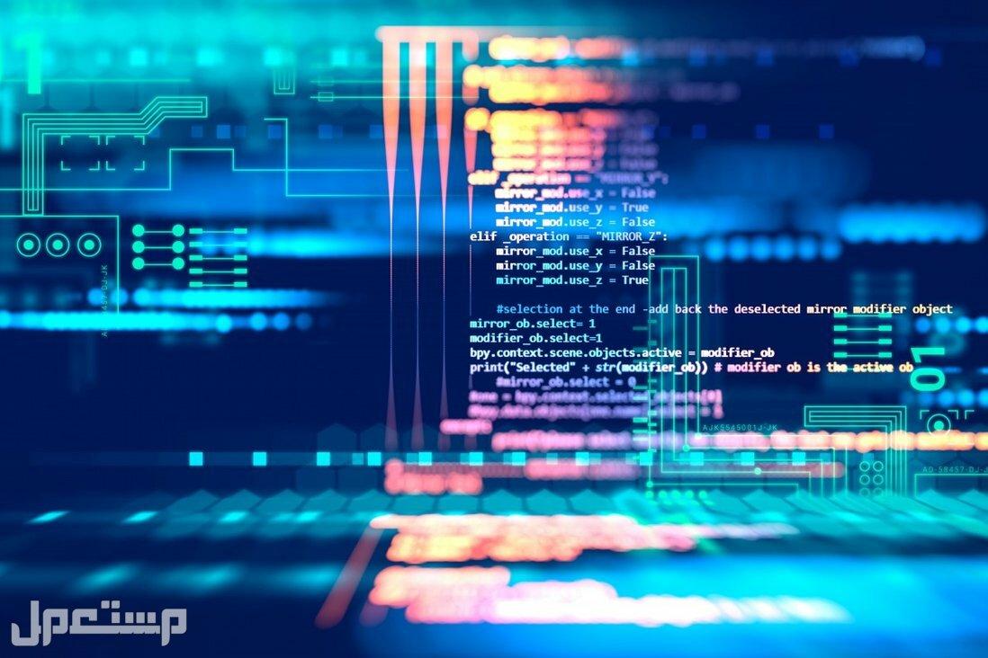 تعلم البرمجة من خلال الممارسة وآكتساب بيئة العمل