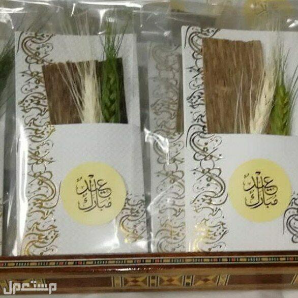 توزيعات وهدايا العيد والمناسبات