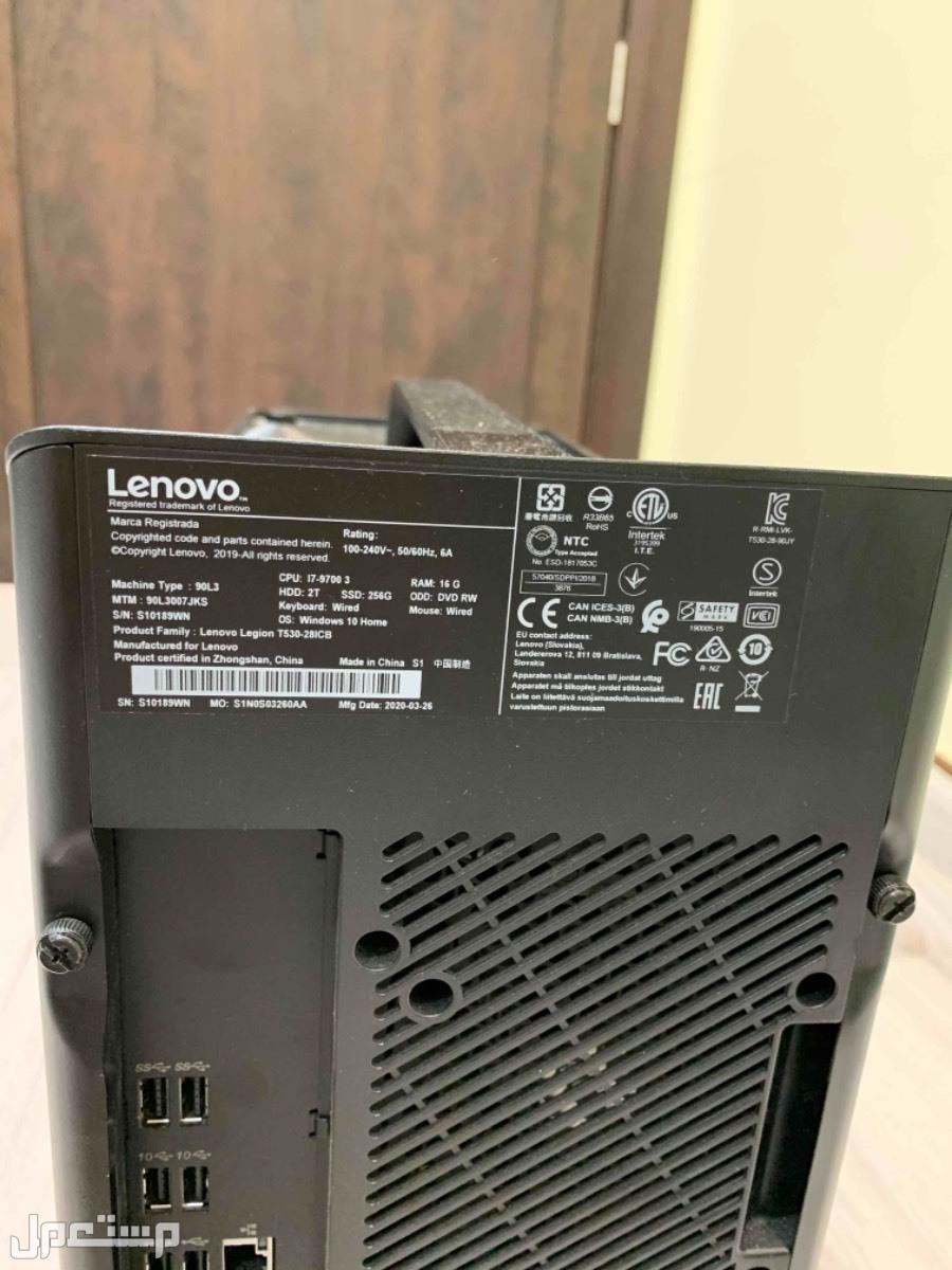 بي سي قيمنق لينوفو ليجن 530 تي