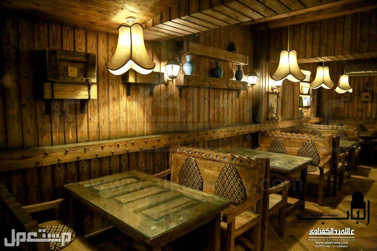 تصميم وتنفيذ مطاعم كافيهات مقاهي محلات تجارية